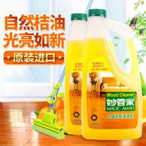 Magic Amah妙管家木地板清潔劑液實木復合地面凈瓷磚家用地板清洗劑去污液2斤一瓶裝(木地板清潔液 木地板清潔劑)