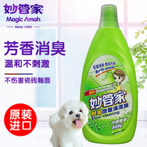 除菌消毒妙管家濃縮寵物除臭地板清潔劑貓貓狗狗異味去除劑地板家庭空氣清新劑600g(除臭地板清潔劑 除臭地板清潔劑600g)