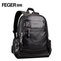 斐格男士双肩包韩版背包商务休闲时尚旅行包电脑包男包9003(黑色)