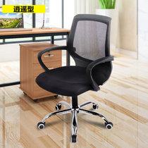 物植 電腦椅家用辦公椅弓形 ZT-52(黑框防爆五星腳黑色)
