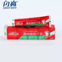 闪亮行动牙膏 清新口气去口臭薄荷味 亮白中药牙膏180g(十二支)