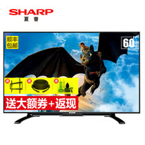 夏普(SHARP)60英寸全高清网络平板液晶电视机彩电 客厅电视LCD-60NX100A