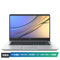 华为(HUAWEI) MateBook D 15.6英寸第八代英特尔处理器( i5-8250U 8G 1TB+128GB MX150 2G独显)皓月银