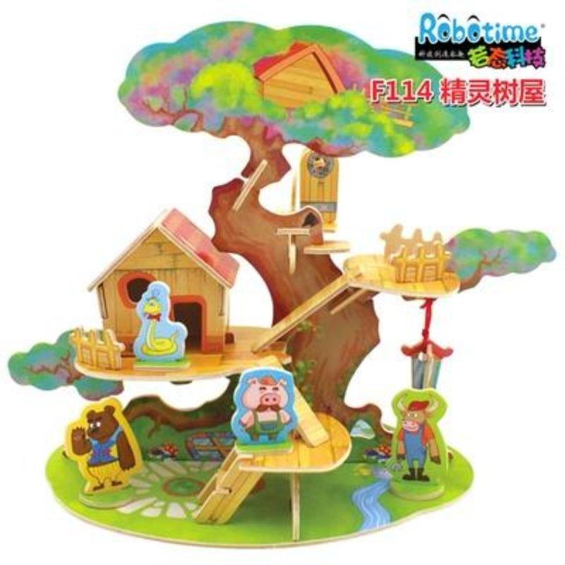 国美为您找到 若态科技木质拼插模型玩具diy手工制作小房子