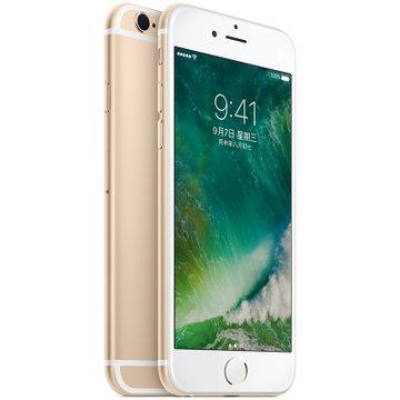7英寸4g全网通智能手机(金色64g