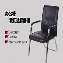 永巖鋼木 皮面會議椅辦公椅 YY-0030(默認)