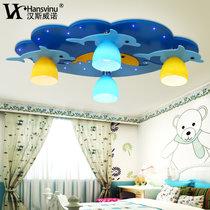 漢斯威諾led兒童房吸頂燈男孩海豚女兒房間臥室護眼溫馨幼兒園燈HS110005(4頭 藍色 E14 (無光源))
