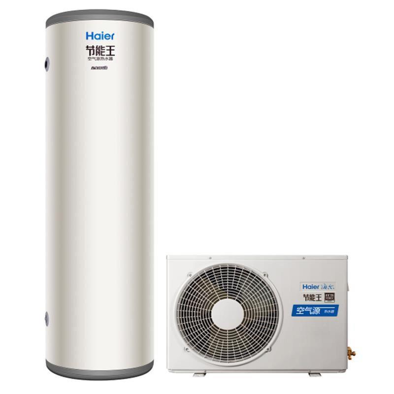 海尔kf70/200-b电热水器
