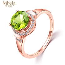 夢克拉 18k金玫瑰金鉆石橄欖石戒指 鉆石戒指  群鑲鉆戒女 朝氣蓬勃