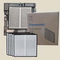 松下新风系统PM2.5管道式进风排风扇FV-15PHP1C壁挂式家用新风机(专用过滤网6片(1盒))
