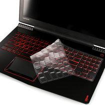 联想拯?#26085;遰720 键盘膜 贴纸 笔记本保护贴膜 Y520 电脑键盘贴(半透粉)