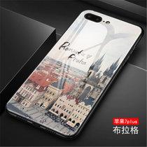 苹果7plus手机壳 iphone7plus手机壳 iphone7 plus 全包防摔日韩个性创意手机套潮牌镜面保护套(图4)