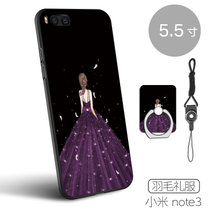 小米note3手机壳女款个性创意全包防摔硅胶卡通可爱软胶磨砂(羽毛礼服)