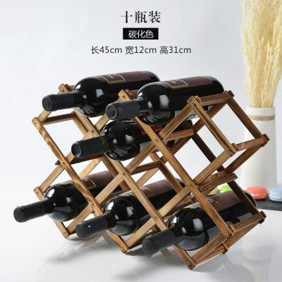 京好 H63 简约环保红酒架 39元包邮