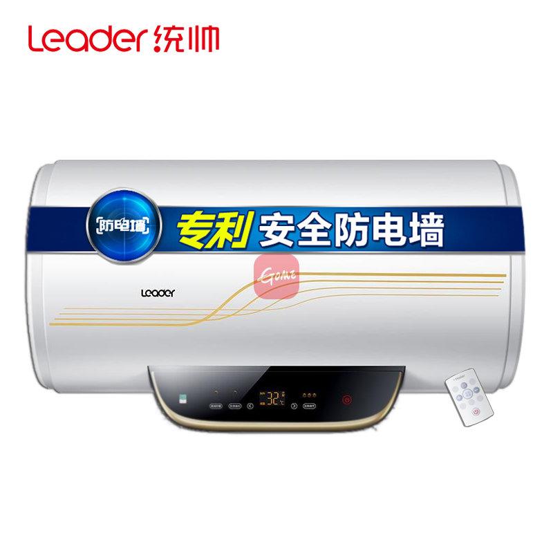 海尔统帅 50升恒温变频 电热水器lec5002-20b3 家用电