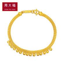 周大福珠宝时尚大气光身珠子足金黄金手链计价F203190 (工费158) 约7.98g  17.5cm