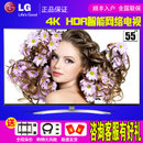 LG电视机 55/65SK8500PCA 4K智能HDR?#21487;?#30828;屏电视 全面屏 杜?#28909;?#26223;声 ?#26031;?#26234;能(黑色 55SK8500PCA)