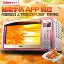 格兰仕(Galanz)iK2R(TM) 电烤箱 智能家用烘焙 多功能大容量32L