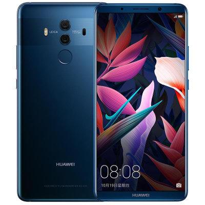 HUAWEI 华为 Mate 10 Pro 全网通智能手机 6GB+64GB 宝石蓝 2758元包邮(需用券)