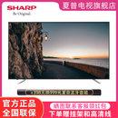 夏普(SHARP)LCD-60SU470A 60英寸超薄4K超高清HDR人工智能網絡液晶平板電視機(黑色 60英寸)