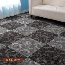 方块办公室地毯卧室写字楼工程PVC地毯满铺酒店商用会议室拼接(白羊座I-05+07)