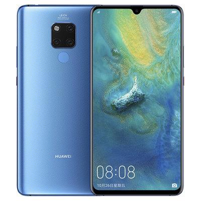 HUAWEI 华为 Mate 20 X 智能手机 宝石蓝 6GB 128GB 4199元包邮