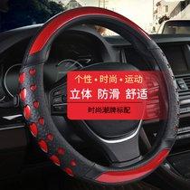 适用于郑州日产NV200帕拉丁D22皮卡车锐骐MX6风度MX5方向盘套四季(1810D型黑红色)