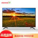 海爾(Haier) LE43C51X 43英寸全高清WIFI網絡人工智能語音16G大內存LED液晶平板家用電視
