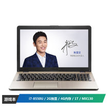 华硕顽石五代(ASUS)FL8000UF8550 15.6英寸笔记本电脑(i7-8550U 4G 1T MX130 2G独显)金色
