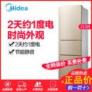 美的(Midea) 213升L美的小型冰箱家用能静音美的三门节电冰箱 BCD-213TM(E) 阳光米