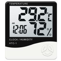品佳 电子温度计家用室内温湿度计婴儿房时钟精准室温表高精度室外(白色)
