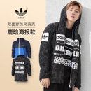 阿迪达斯adidas Originals 2017男子GRAPHIC REV WIN防风夹克CD1714(CD1714 XXL)