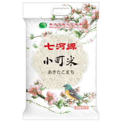 【国美自营】七河源 秋田小町米 5kg  29.9元包邮