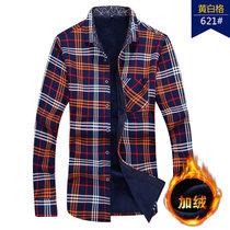 秋冬季男士長袖保暖襯衫男加厚中年商務男裝加絨寸衫大碼格子襯衣 值得(E621黃白格 4XL)