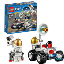 正版乐高LEGO City城市系列 60077 乐高城市太空入门套装 积木玩具5岁+(彩盒包装 件数)