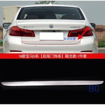 霹雳 专用于18款宝马新5系改装件528li530li540li后备箱尾门装饰亮条