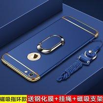 iphone6保护壳 IPHONE 6S手机套 保护壳套个性创意支架磨砂防摔硬壳?#20449;?#27454; 送钢化膜+挂绳+磁吸指环(图4)