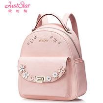 JUST STAR 欧时纳 新款双肩包女士简约小清新背包韩版时尚旅行包休闲个性书包(花瓣粉)