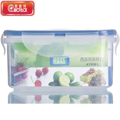 西派珂加厚保鲜盒塑料透明储物盒(470ml透明塑料保鲜盒)