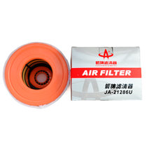 箭冠牌(ARROW)空气滤清器 12-13款一汽奥迪A6L 高品质空气格滤芯