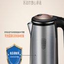 苏泊尔SUPOR双层保温电水壶 SWF17S26A  1.7升 电热水壶+电磁炉 IH01K-210两套699(黑色)