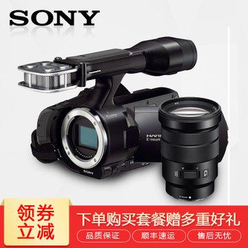 索尼(Sony)NEX-VG30EM摄像机(含18-105镜头)可更换镜头摄像机(VG30EM摄像机)(索尼VG30EM黑色 套餐十一)