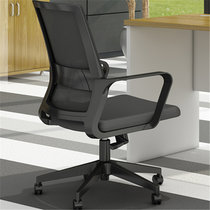 億景鴻基 辦公椅轉椅高靠背大班椅人體工學家用電腦椅網布 轉椅黑坐墊(黑 YP10)