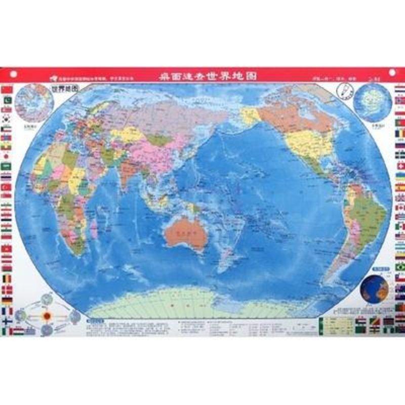 中国地图.世界地图(套装版)/桌面