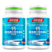 买一送一汤臣倍健 钙维生素D维生素K软胶囊 钙片 中老年钙成人钙 1000mg/粒*200粒(液体钙200*2 2瓶)