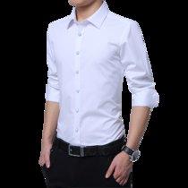 2019新款春秋季男士长袖衬衫男青年韩版修身衬衣男商务休闲白衬衫纯色大码潮 5618-A(白色 XXXL)