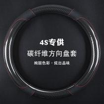马自达3老款2马6MX5睿翼星骋CX4昂克塞拉cx7碳纤维汽车方向盘把套(碳纤维黑橘色)