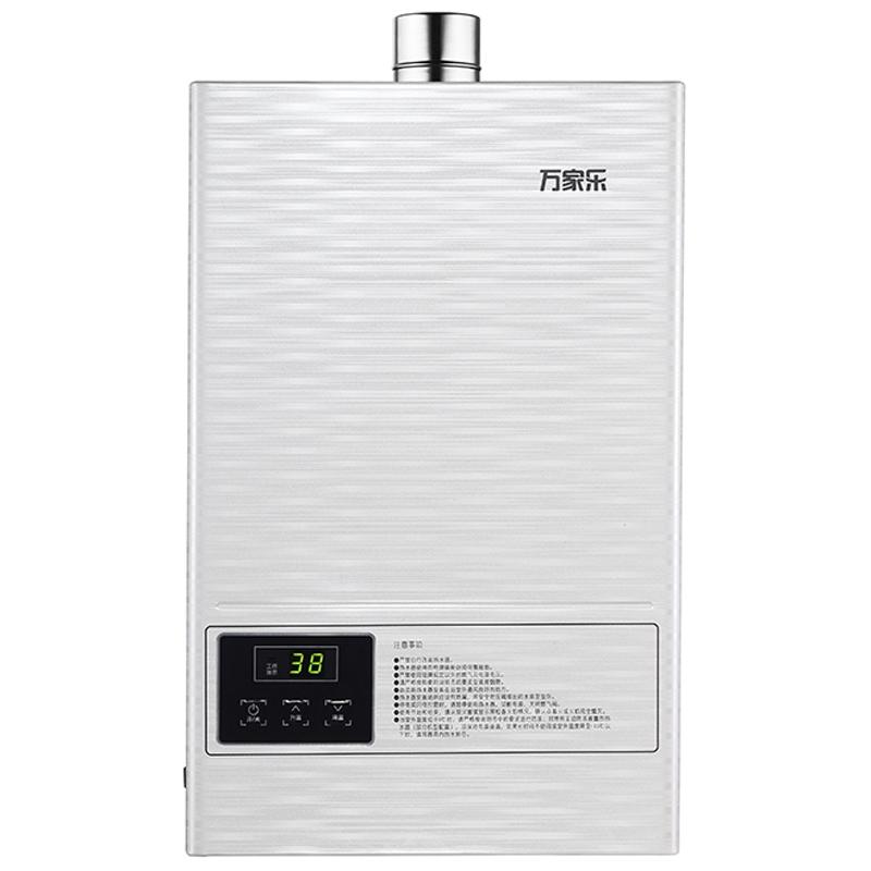 燃气热水器安装方法