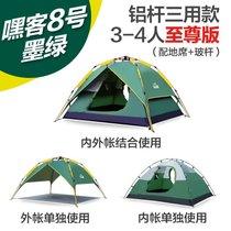 公狼 帐篷3-4人防暴雨野营户外帐篷铝杆全自动帐篷(绿色铝杆)