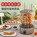 利仁(Liven)電燒烤爐家用電烤盤烤串機韓式烤肉鍋 自動旋轉烤架KL-J121